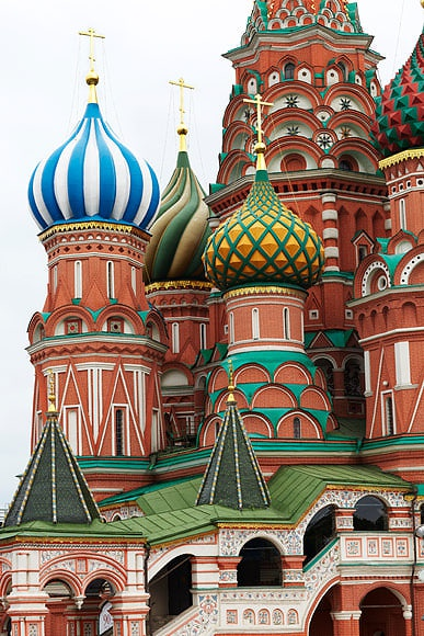 World Cup Russia We take a look at Moscow, Russia's Capital