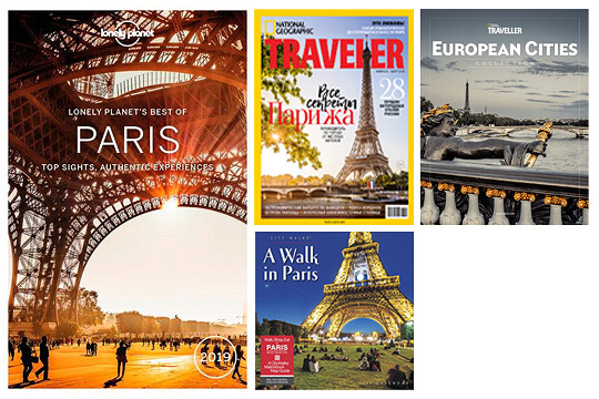 Antonino Bartuccio's images of Paris makes covers! Lonely Planet and National Geographic Traveler chose Simephoto Images for their covers